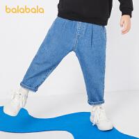 【8.4券后预估价:75.3】巴拉巴拉儿童裤子男童装宝宝长裤2021新款秋装休闲牛仔裤萝卜裤潮
