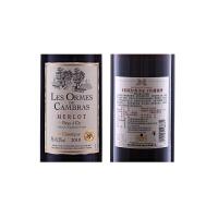 法国卡柏莱经典美乐干红葡萄酒 法国原瓶进口 750ml