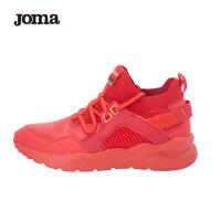 【年��大促】JOMA荷�R女秋冬季�凸排苄�防滑耐磨舒�m�\�有�跑步鞋子