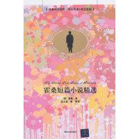 霍桑短篇小说精选(名著双语读物 中文导读+英文原版)