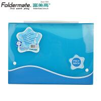 Foldermate/富美高 10868 手提13层风琴包 蓝色 摇滚之星系列 A4文件夹12格多层文件包办公学生文具