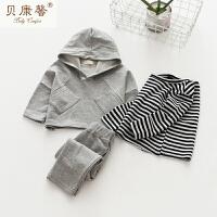 [当当自营]贝康馨秋装 儿童卫衣三件套