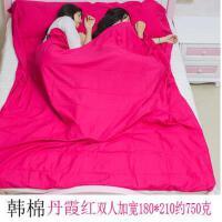旅行用品旅游床单户外隔脏睡袋纯棉双人便携轻薄室内酒店宾馆装备
