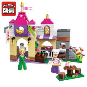 启蒙积木玩具5女童拼插公主城堡积木拼装玩具益智6-7-8-10岁女孩香颂烘焙坊2603