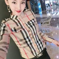 新款优雅修身女衬衫格子衬衫女款2018欧货新款女装长袖弹力显瘦打底衫时尚小衫 巧克力色