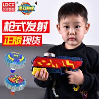 儿童梦幻2陀螺拉线套装对战坨罗男孩灵动创想魔幻陀螺4代玩具