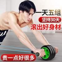 健腹轮腹肌轮健身器材家用男士训练器收腹器滚滑轮女士减肚子