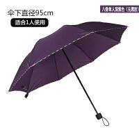 紫色手动款八骨雨伞三折伞折叠伞超大号晴雨伞单人伞男女学生遮阳伞太阳伞