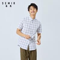 森马男装短袖衬衫男2019夏季新款日系格纹学生衬衣休闲寸衫潮流
