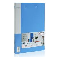 得力文件夹 5302 A4文件夹 资料夹 双强力夹文件夹
