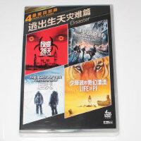 逃出生天灾难篇4DVD惊变28天 至暗之时 后天 少年派电影光盘碟片