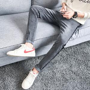 秋季牛仔裤男修身小脚男士弹力青年休闲长裤子男青年韩版潮流