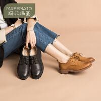 玛菲玛图马丁鞋女2020春季新款真皮女鞋英伦风复古牛津鞋布洛克女小皮单鞋17008-3