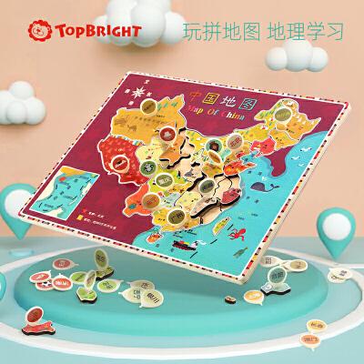 特宝儿 宝宝益智力木制拼板儿童中国地图婴幼儿智力开发玩具1-2-3-4-6周岁120342 地理认知 早教启蒙玩具