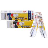 晨光笔芯 大容量 中性笔芯MG2013 水笔芯0.5 学习用品