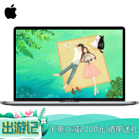 2016年款 Apple MacBook Pro 13.3英寸笔记本