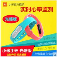 现货小米手环光感版1s运动计步IOS智能蓝牙测心率防水腕带