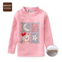童装女童长袖打底衫加绒冬装新款韩版卡通印花百搭修身打底上衣