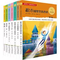 金麦田少儿国际获奖丛书(第二辑 全七册)