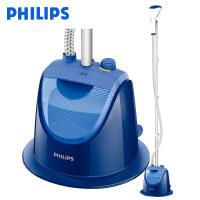 飞利浦(PHILIPS)蒸汽挂烫机 家用烫衣服手持挂式熨烫机 新品上市 蓝色GC499 单杠1档模式