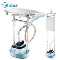 Midea/美的 挂烫机 家用 熨斗 蒸汽挂烫机 双杆手持 熨烫机 电熨斗 (2L双杆) YGD20D7