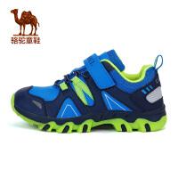 camel小骆驼童鞋年秋冬季保暖中大童徒步鞋撞色线条儿童户外运动鞋