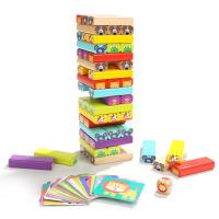 亲子互动抽抽乐层层叠3-6周岁儿童叠叠乐积木玩具叠叠高