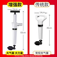 下水道疏通器通马桶厕所管道堵塞一炮通高压大力厨房专用工具