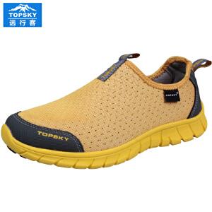 【99元三件】Topsky/远行客 户外运动徒步鞋女 夏季透气防滑网面鞋跑步鞋