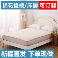 定做棉絮纯棉花被芯纯棉垫被褥子1.5米1.2m单人床垫子1.8学生宿舍
