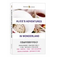Alice's Adventures in Wonderland 爱丽丝漫游奇境记 英文版原著