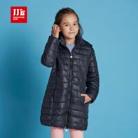 jjlkids季季乐童装女童棉服儿童棉衣加厚中长款冬季新款棉袄大衣中大童外套GDA61171