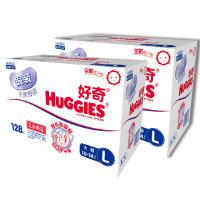 [当当自营]Huggies好奇 银装 干爽纸尿裤 尿不湿 箱装 大号L128片 *2箱(适合10-14公斤)(电商专供)