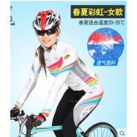 骑行服长袖套装 女款透气女士山地自行车骑行裤长裤女款  可礼品卡支付