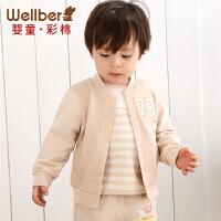 威尔贝鲁 纯棉男女儿童外套 宝宝棉衣棉服新生儿上衣服春秋季卫衣