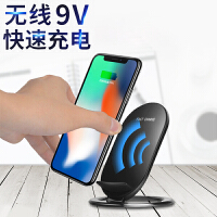 Liweek 苹果iphone8无线充电器 iphoneX无线充电器 高转化率 QI标准 苹果8无线充电器 三星s8+