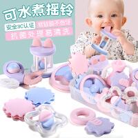 【满199立减100】婴儿玩具宝宝手摇铃0-1岁婴幼儿新生儿牙胶摇铃0-3-6-12个月益智