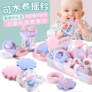 婴儿玩具宝宝手摇铃0-1岁婴幼儿新生儿牙胶摇铃0-3-6-12个月益智