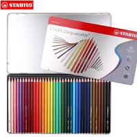 德国思笔乐STABILO天鹅Oaquacolor水彩乐彩色铅笔 36色水溶彩铅, 12色水溶彩铅