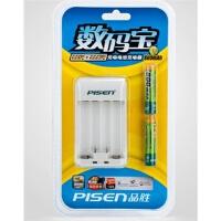 品胜数码宝品胜 数码宝7号电池充电器套装 2节7号800毫安 充电电池