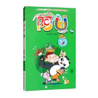 葫芦弟弟 官方正版校园爆笑王・阿U14 搞笑漫画书6-7-8-9-10-12岁少儿童卡通彩色漫画阅读书籍 小学生课外阅读