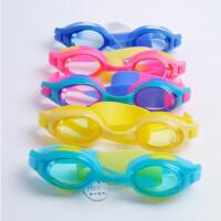 泳镜 儿童防水防雾防紫外线游泳镜 舒漫123
