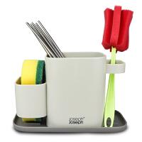 英国Joseph Joseph英国进口厨房收纳盒 筷子筒 清洁收纳盒 80073
