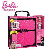 Barbie梦幻衣橱手提礼包芭比娃娃换装套装大礼盒公主女孩儿童礼物
