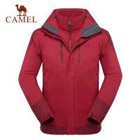 CAMEL骆驼户外 男士 两件套/含抓绒内胆冲锋衣 保暖防风冲锋衣