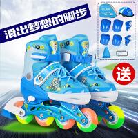 乐士/ENPEX溜冰鞋儿童全套装 儿童轮滑鞋 可调伸缩滑冰鞋男女直排轮 全闪光PU轮