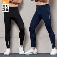 【折上1件5折 2件4折】361度运动裤男2018秋季新款潮反光跑步健身紧身针织长裤