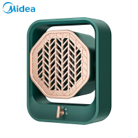 美的(Midea) HFX05U 暖风机 取暖器 家用电暖器迷你暖风机小型便携办公室桌面电暖气