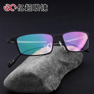 亿超眼镜框男款 眼镜架光学 眼睛商务纯钛 近视眼镜框 配全框超轻FG6002