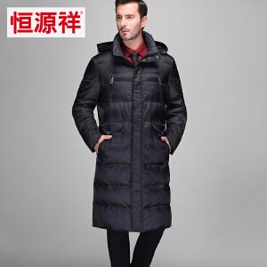 恒源祥男士羽绒服 冬装新款男士加厚过膝长款保暖商务外套中年修身外套可脱卸帽 值夜班备 HYXGY-3103